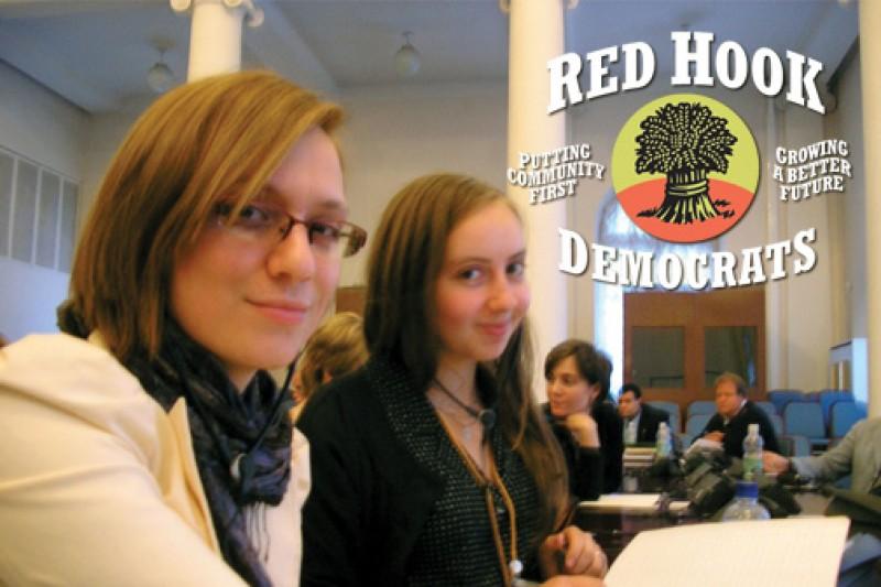 RH Dems Scholarship